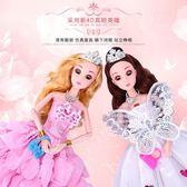 芭比娃娃 音樂芭比娃娃套裝女孩公主別墅城堡兒童玩具 KB4089【歐爸生活館】TW