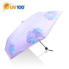 UV100 防曬 抗UV-晴雨三摺傘-清新花卉