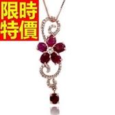 紅寶石項鍊鑲925純銀-生日情人節禮物天然吊墜飾品58a29【巴黎精品】