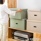 有蓋摺疊棉麻衣物收納箱布藝特大衣櫃收納盒衣服整理箱家用儲物箱 NMS快意購物網