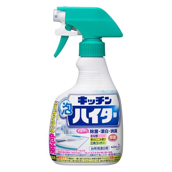 日本 花王 Haiter 廚房泡沫漂白劑 400mL 抗菌 消臭 廚房清潔 清潔劑 KAO