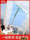 擦玻璃神器洗窗戶玻璃刮水器雙面擦家用刷窗器紗窗清洗清潔刮工具LX 榮耀 上新