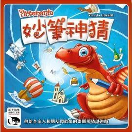 『高雄龐奇桌遊』 妙筆神猜 Pictomania 繁體中文版 ★正版桌上遊戲專賣店★