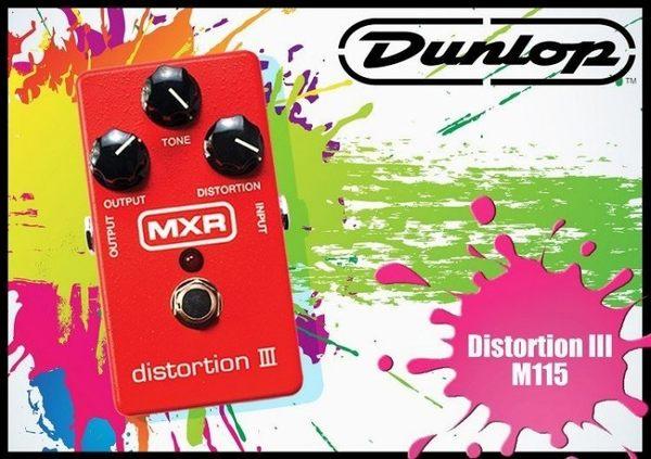 【小麥老師 樂器館】Dunlop MXR M-115 M115 Distortion III 破音 單顆 效果器