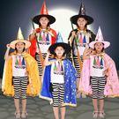萬聖節 披風表演服裝五星披風兒童魔法師女巫婆斗蓬帽掃把巫婆披肩