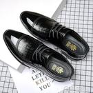 皮鞋男夏季新款潮鞋韓版英倫男士休閒鞋透氣商務正裝潮流鞋子 電購3C