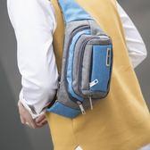 戶外腰包男女士收銀錢手機包運動單肩斜跨包快遞騎行跑步旅游胸包 安妮塔小舖