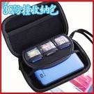 3C防水防撞防震閃充行動電源收納包相機包(5吋適用)【AE08024】99愛買小舖