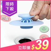 多功能排水口塞(1入)【小三美日】顏色隨機出貨 原價$49