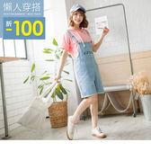 《BA4015-》高含棉字母刺繡牛仔吊帶短褲 OB嚴選