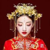 復古新娘頭飾結婚紅色中式古裝鳳冠流蘇發簪秀禾禮服配飾 父親節下殺
