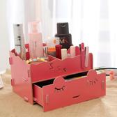 ♚MY COLOR♚微笑睫毛 文具抽屜架 分類架 韓國DIY創意禮品 化妝品收納 桌面便攜整理【R07】