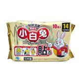 日本 桐灰 小白兔暖暖包-14H(貼式) 10入【新高橋藥妝】隨拆即用