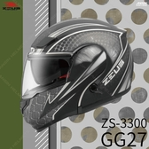 [安信騎士] ZEUS 瑞獅 ZS-3300 3300 彩繪 GG27 消光黑銀 輕量 可樂帽 全罩 安全帽 內墨片