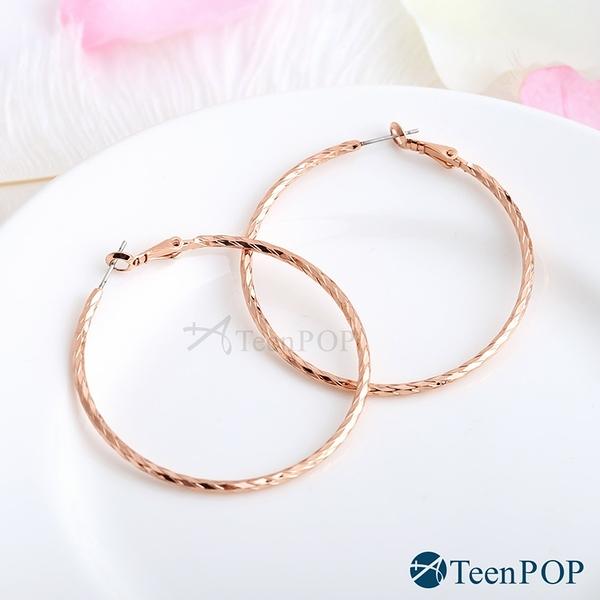 耳環 ATeenPOP 正白K 氣質女伶 圓圈耳環 耳針式 多款任選 圓環耳環 大圈圈耳環