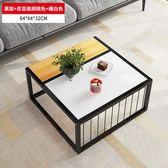 北歐茶幾創意迷你簡約現代小戶型矮桌子簡易客廳邊幾仿實木茶桌臺wy