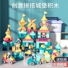 兒童積木拼裝玩具益智智力開發動腦多功能拼圖拼插男孩3-46歲寶寶 名購居家