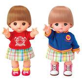 小美樂娃娃 配件 二件夾克組