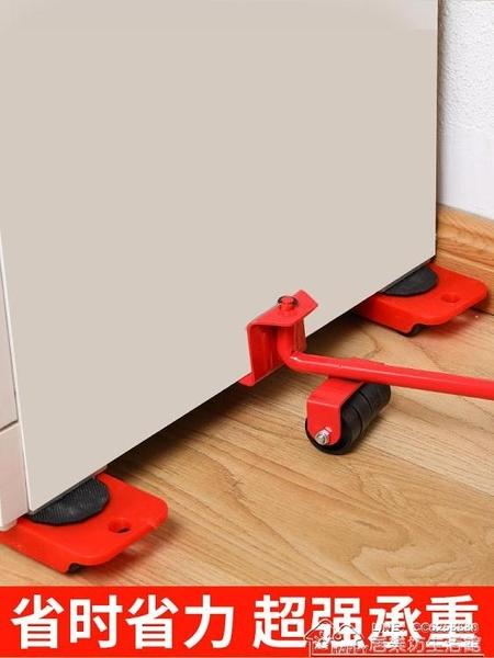 搬家神器重物行動器必備利器多功能移位搬運神奇家具搬貨滑輪 【快速出貨】