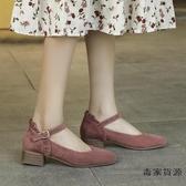 單鞋女百搭法式小方跟磨砂皮中低跟一字扣淺口單鞋【毒家貨源】