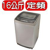 KOLIN歌林【BW-16S03】16KG全自動單槽洗衣機