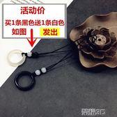 手機掛件 手機掛繩 天然瑪瑙戒指短款女款手機殼吊繩掛件短繩U盤鑰匙掛繩 榮耀3c