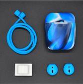 Airpods保護套 蘋果耳機防丟繩 iPhone耳塞帽 手表無線耳機硅膠套