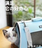 寵物包狗狗外出便攜包背包旅行用品貓包狗包狗袋子泰迪狗背包箱包 YXS優家小鋪