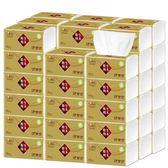 24包整箱抽紙實惠裝家庭裝紙巾抽取式衛生紙【奈良優品】