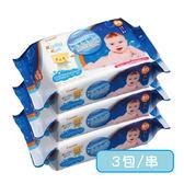 康貝Combi Kuma Kun 海洋深層水嬰兒柔濕巾80抽 (3入/串)