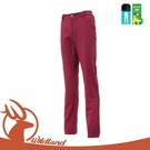 【Wildland 荒野 女 彈性合身色褲《暗梅》】0A12311/工作褲/防風褲/雪褲