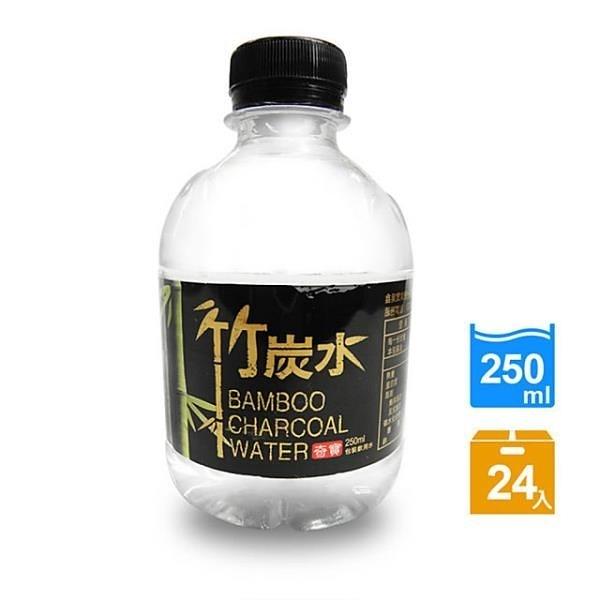 【南紡購物中心】【奇寶】竹炭水250ml(24瓶x2箱)