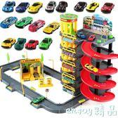兒童男童男孩子寶寶玩具3-4-5-6-7周歲開發益智智力女孩生日禮物  enjoy精品