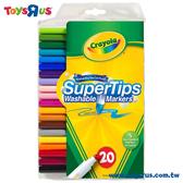 玩具反斗城 【Crayola 繪兒樂】 20色可水洗線條畫筆