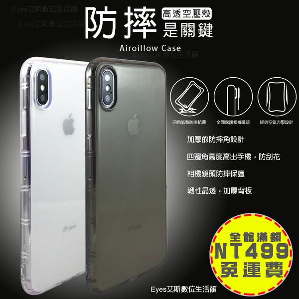 【正品氣墊空壓殼】蘋果 iPhone 12 mini Pro Max 皮套空壓殼手機套手機殼耐撞背殼背蓋透明殼