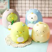 韓國創意可愛萌兒童防摔存錢罐儲蓄罐零錢罐送女生閨蜜生日禮物開學季,7折起