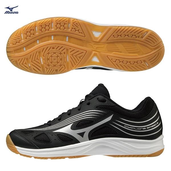 MIZUNO CYCLONE SPEED 2 男鞋 女鞋 排球 手球 橡膠 止滑 耐磨 黑【運動世界】V1GA218004