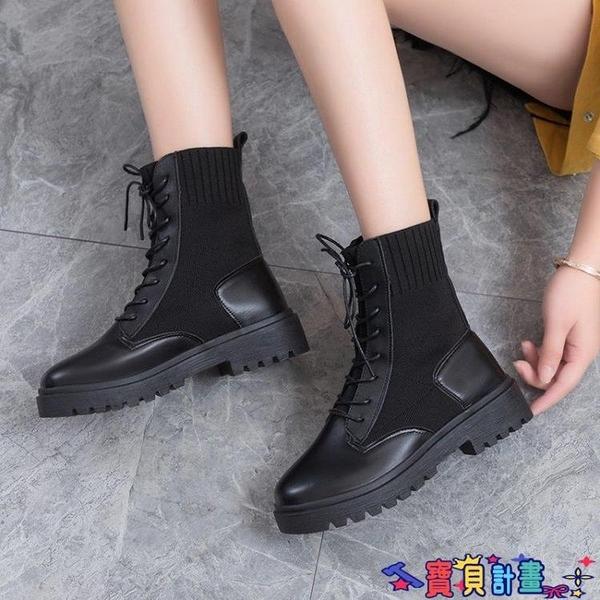 馬丁靴 馬丁靴女英倫風2021年新款秋冬百搭加絨女鞋秋鞋潮瘦瘦短靴子 寶貝計畫