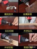 電磨機小型手持打磨機電動玉石切割機拋光機雕刻機工具迷你小電鑽 京都3C