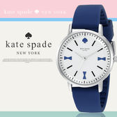 Kate Spade 1YRU0873 紐約時尚設計精品腕錶 慾望城市 現貨!