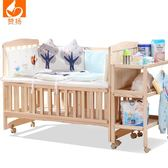 嬰兒床實木無漆多功能新生兒搖籃搖床