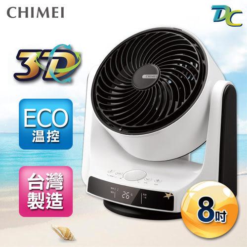 [快速] 【下殺1988元】 CHIMEI奇美 8吋DC直流3D立體擺頭循環扇 DF-08A0CD DC扇 節能 電風扇
