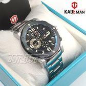 KADEMAN卡德蔓 公司貨 真三眼計時碼錶運動流行男錶 防水手錶 飛行錶 銀x黑 KA863銀黑