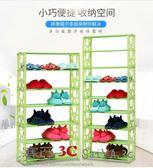 鞋櫃簡易鞋櫃多層收納鞋柜