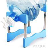 桶裝水支架純凈水桶架礦泉水桶壓水桶裝水抽水器倒置飲水機水龍頭 千千女鞋