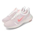 Nike 慢跑鞋 Wmns Flex Experience RN 8 灰 白 橘紅 女鞋 運動鞋 【ACS】 AJ5908-102