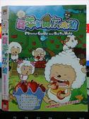 影音專賣店-X19-073-正版DVD*動畫【羊羊與灰太狼(18)】-國語發音