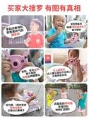 相機 兒童數碼照相機玩具4000萬可拍照小單反生日圣誕節禮物2500萬像素 星河光年DF