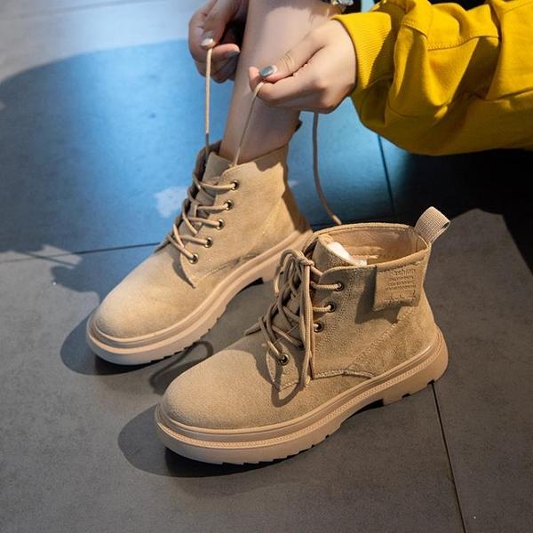 2020年新款加絨馬丁靴女鞋爆款顯腳小短靴子ins潮秋冬季保暖棉鞋