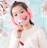 春季上新 韓版防寒護耳騎行冬季保暖口罩女時尚冬天防塵男女兒童加厚純棉